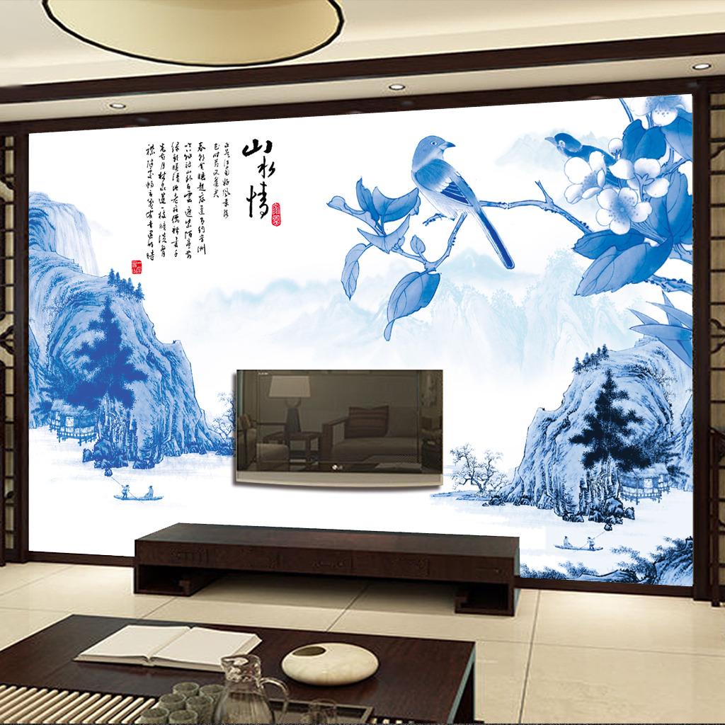 中式青花瓷山水画电视背景墙