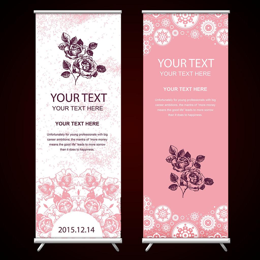 婚礼迎宾x展架易拉宝设计模板下载