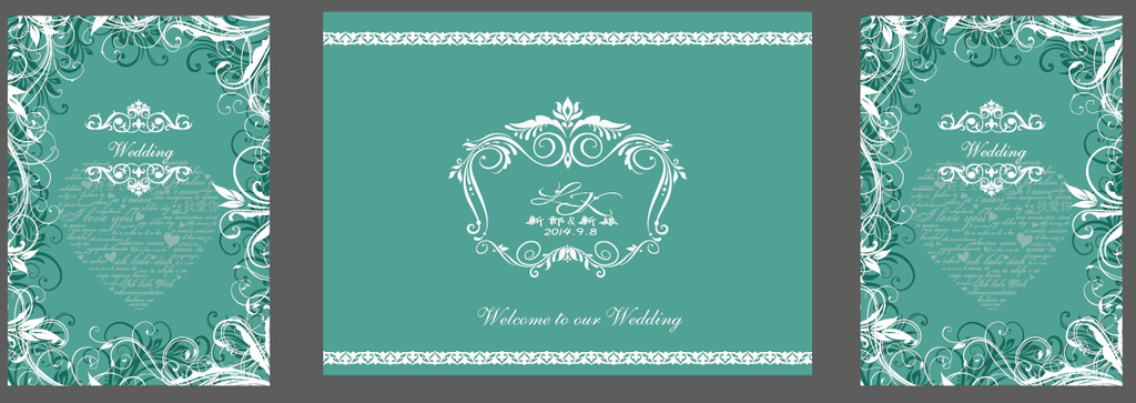 蒂芙尼婚礼舞台蓝色背景设计