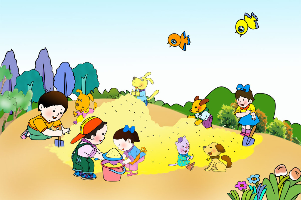 卡通图片玩沙