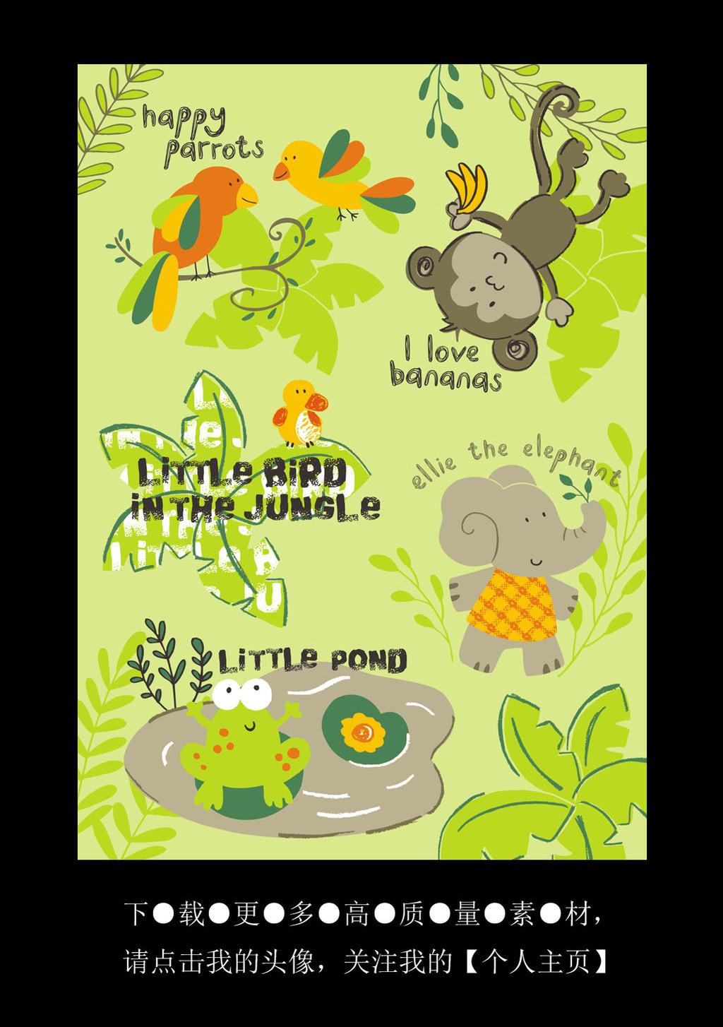 礼物 儿童画 底纹素材 小动物 笔记本封面 包装纸 底纹背景 卡通人物