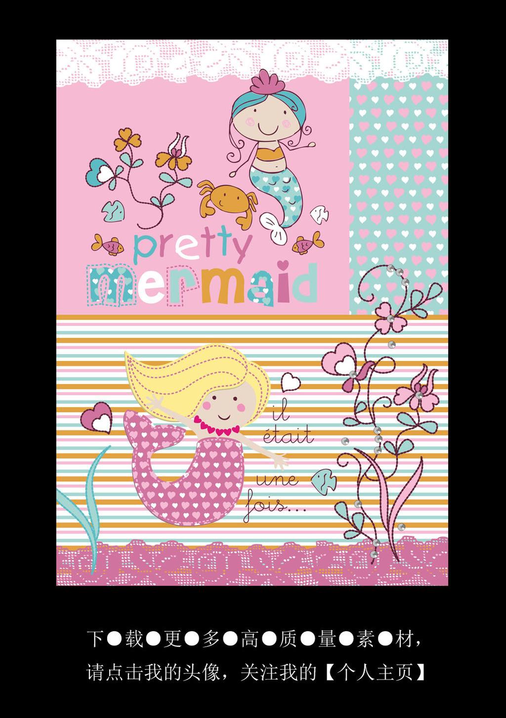 小动物 笔记本封面 包装纸 底纹背景 卡通人物 六一节素材 儿童节