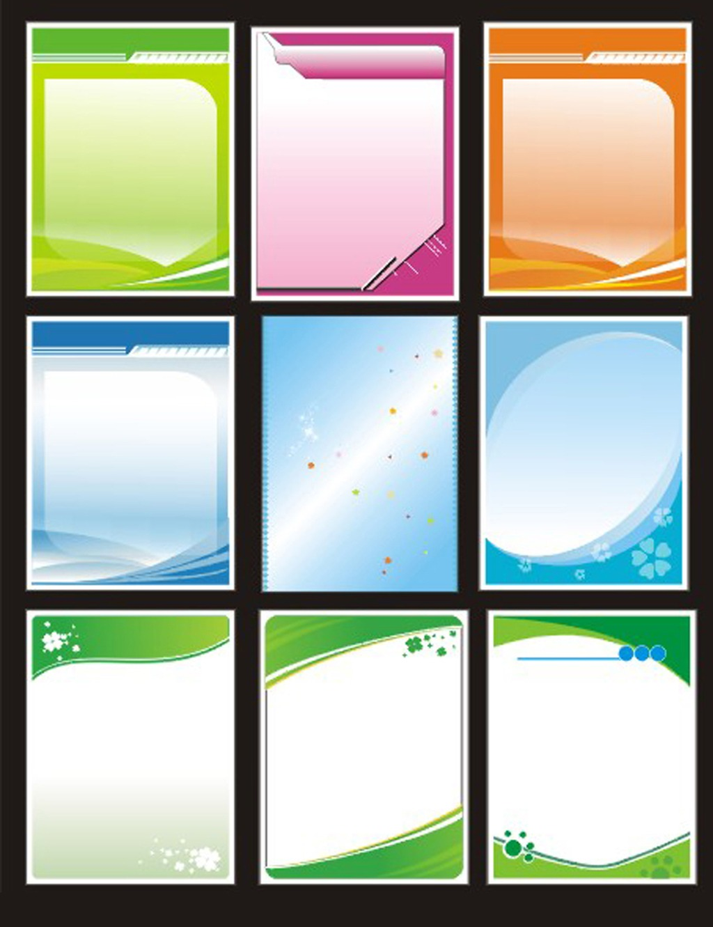 背景 展板 学校展板 学校模板 制度牌 学校宣传栏 幼儿园背景 展板图片