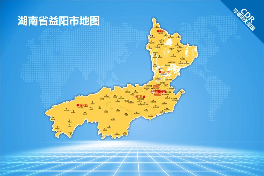 益阳市地图