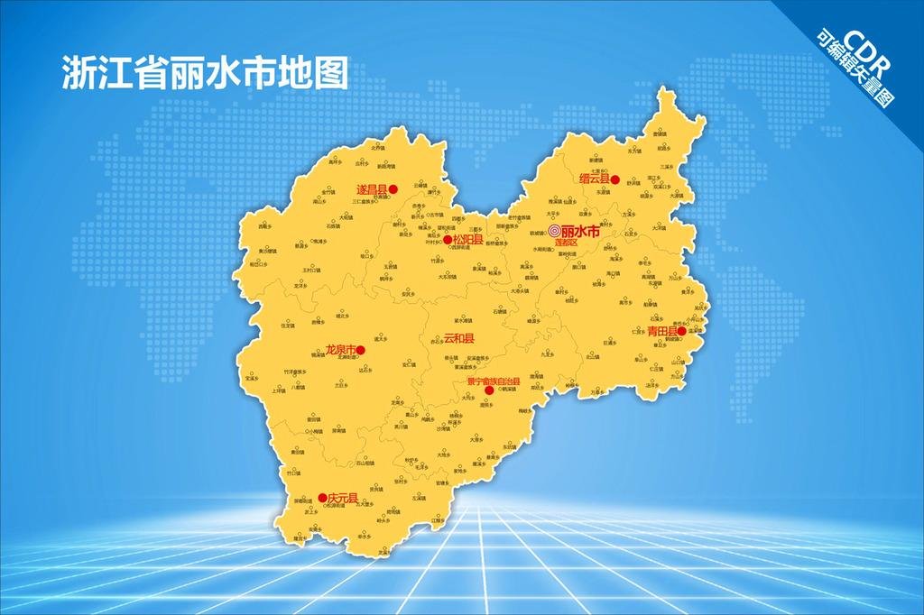 全国地图 精确到县,最好是乡镇 和各省份地图册合集 精确到村,显示