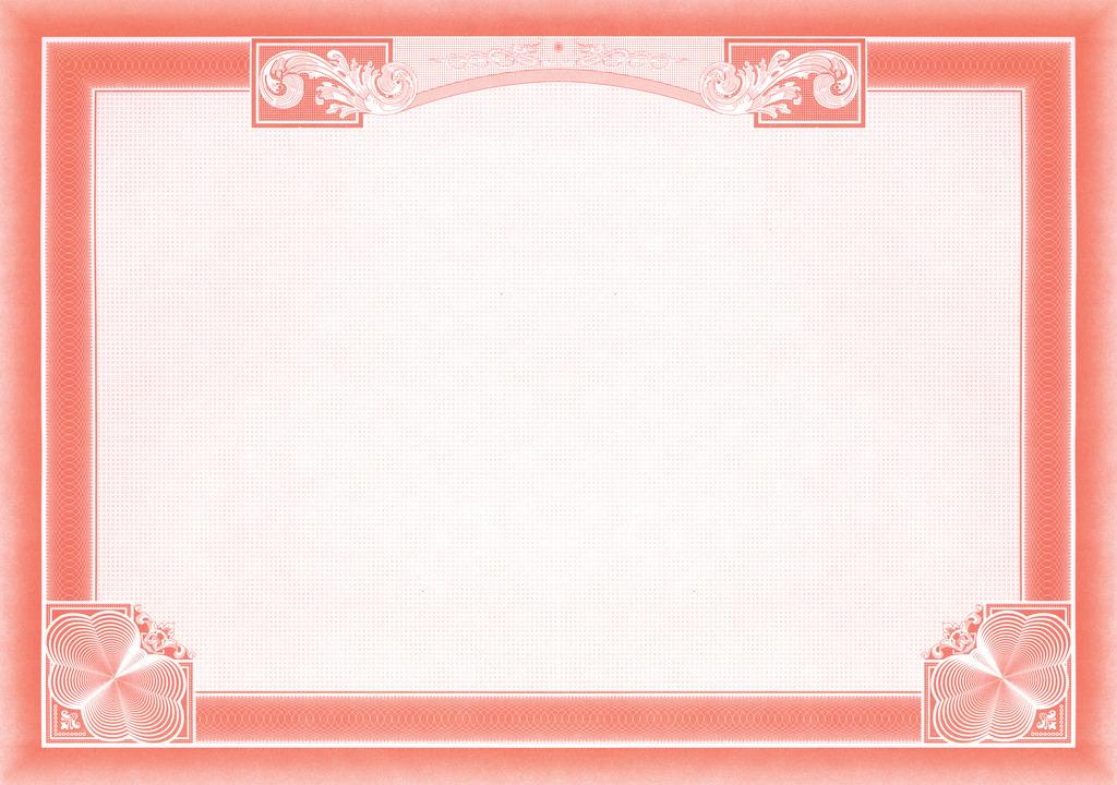 证书底纹证书模板