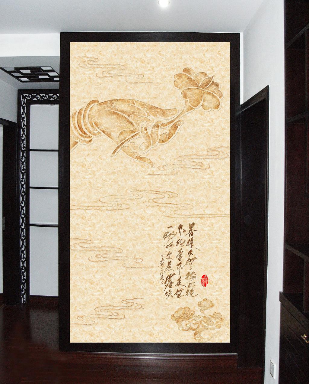 禅意玄关背景墙高清图片下载(图片编号12512546)中式图片