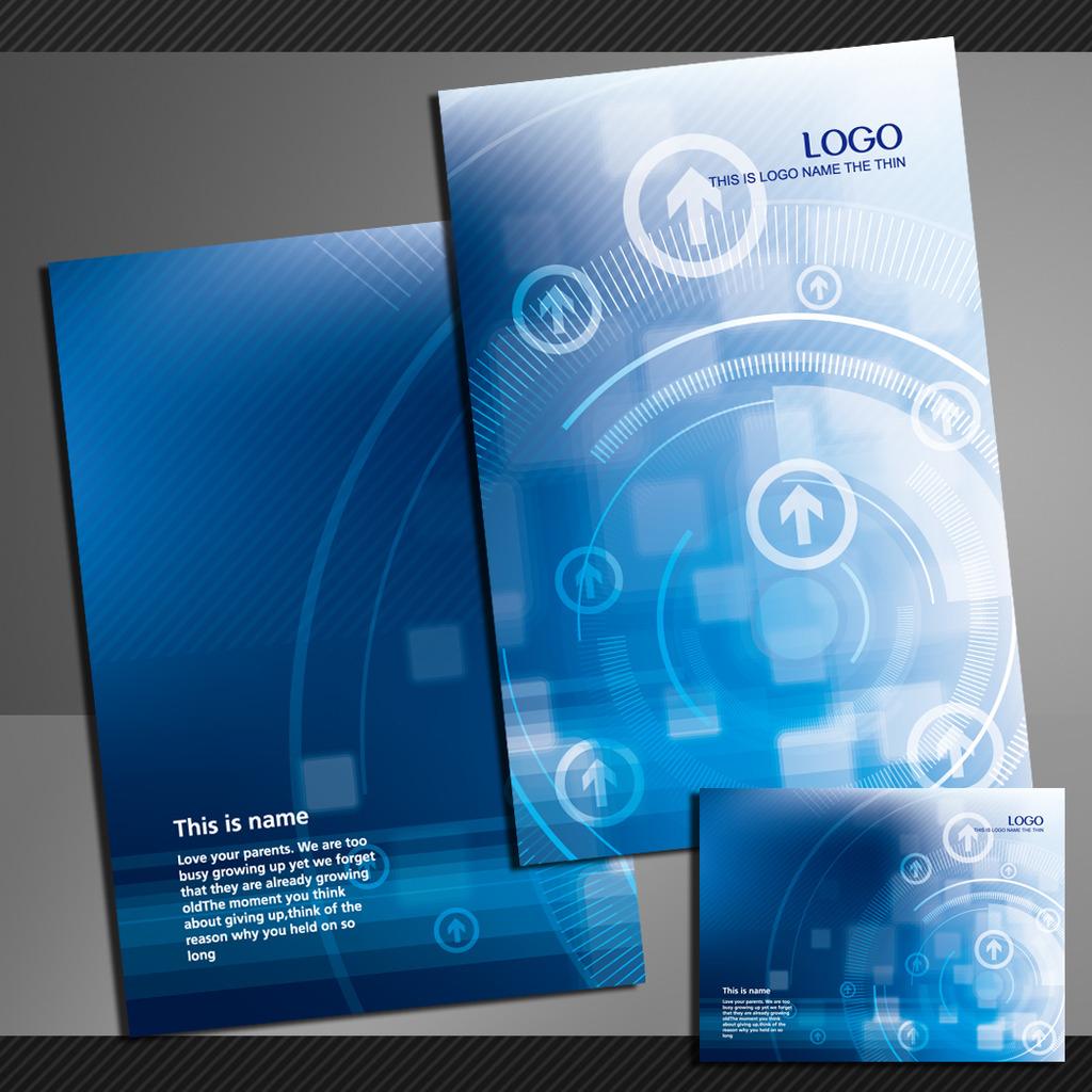 蓝色商务科技宣传封面模板下载 蓝色商务科技宣传封面图片下载 蓝色商