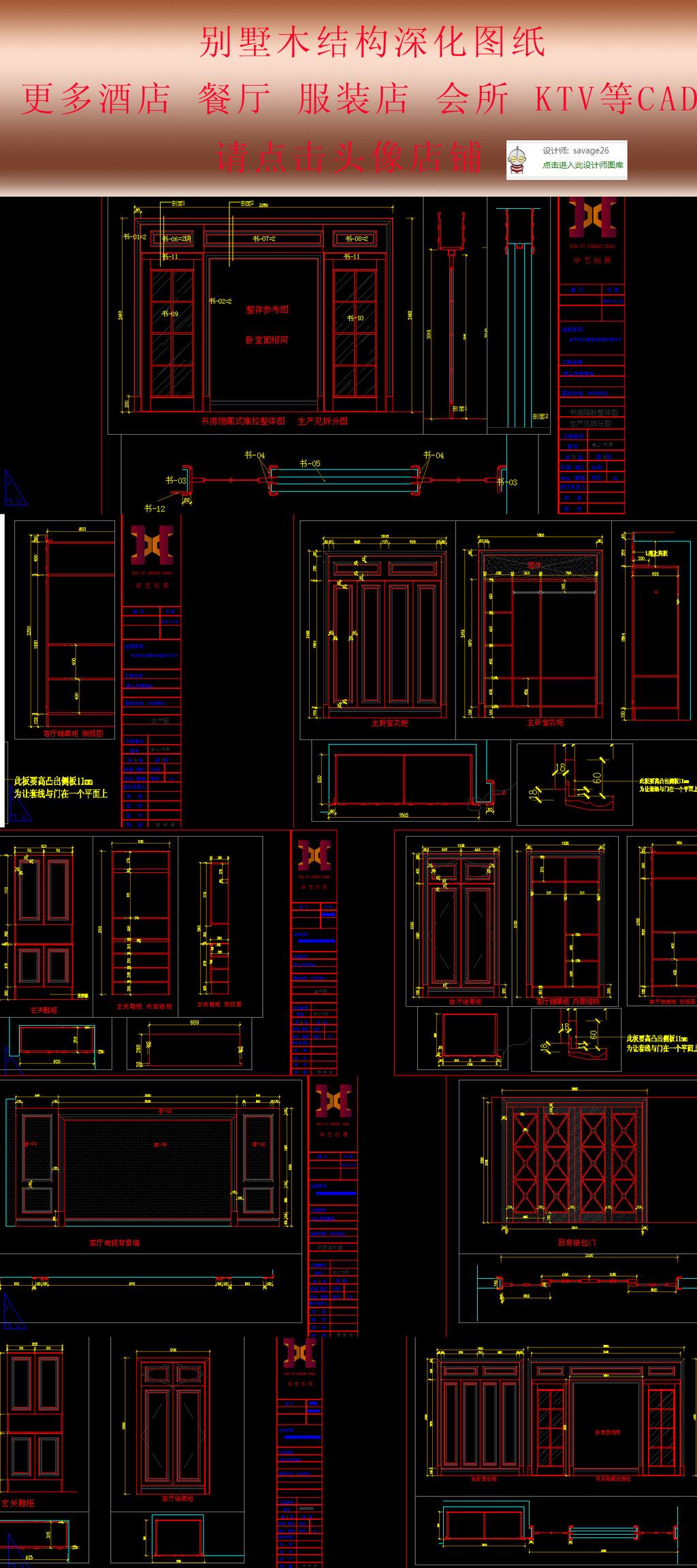 cad欧式家具深化素材模板下载(图片编号:12514839)