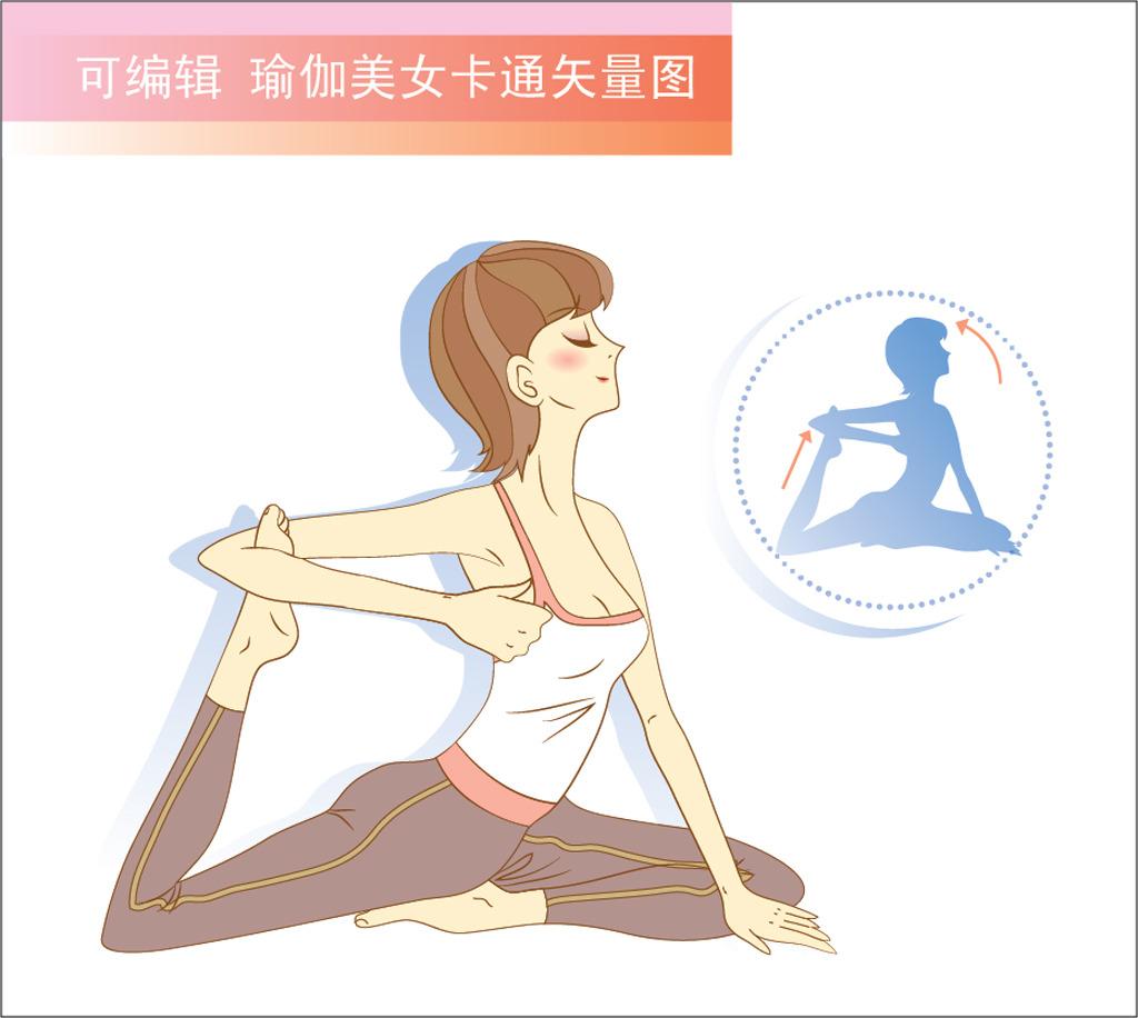 瑜伽健身卡通女孩