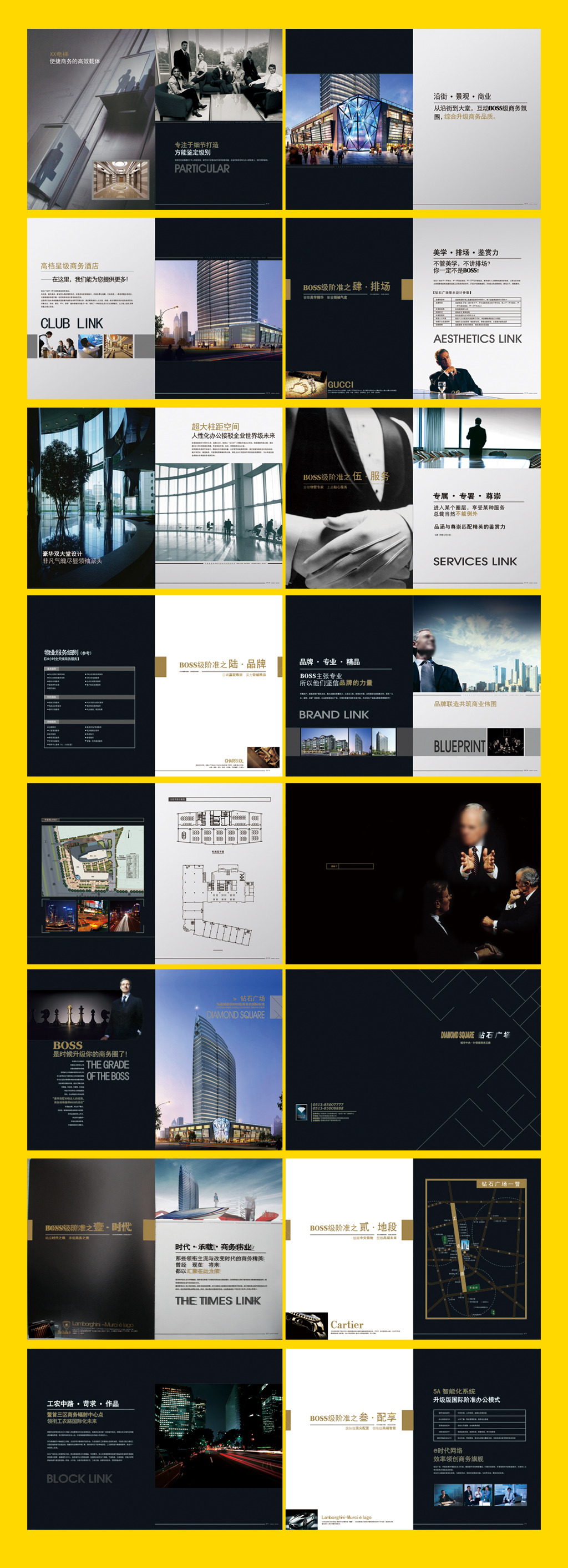 地产公�9a[^h��yZ_商业房地产国际公画册宣传册寓