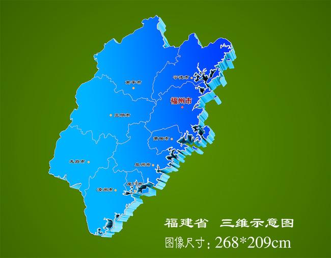 中国福建地图
