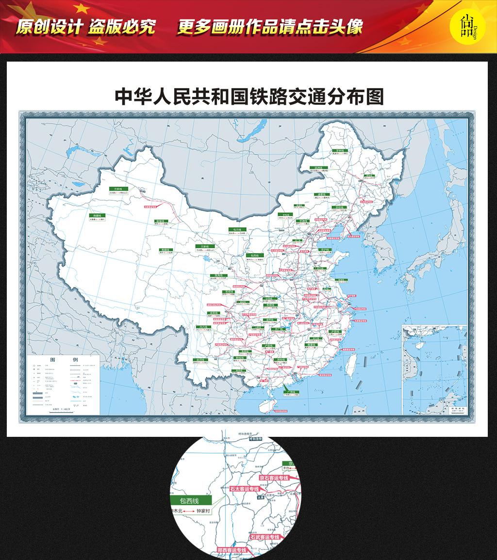 铁路线 高铁地图 全国铁路地图