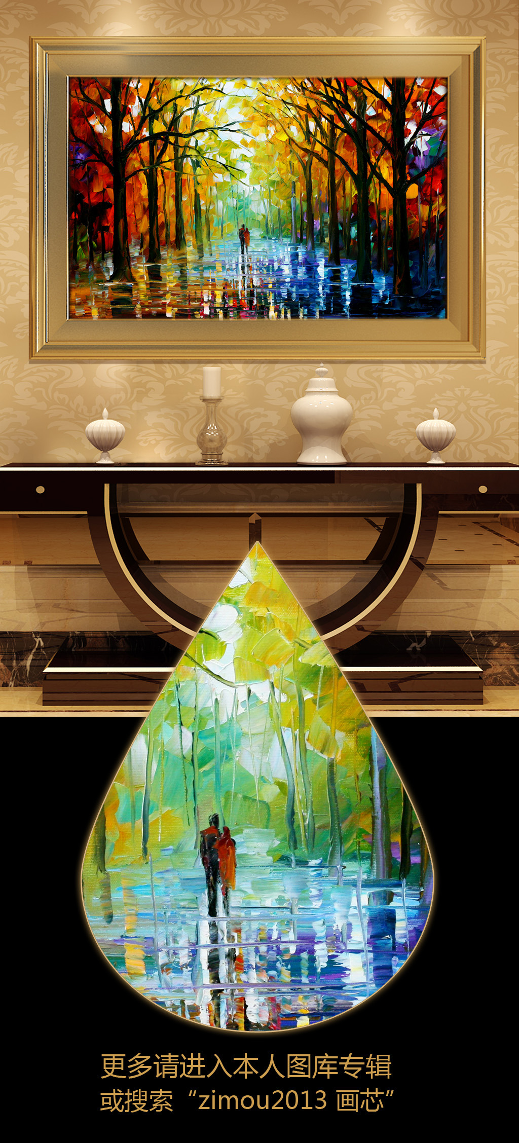 时尚浪漫高清手绘风景油画酒店宾馆工装壁画