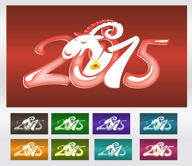 变形艺术字插画海报1图片下载 卡通羊剪纸羊 鞭炮贺岁新年贺卡明信片
