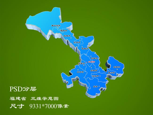 中国甘肃地图