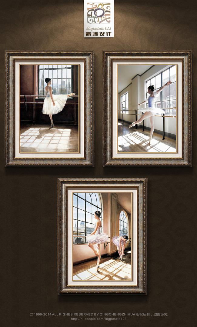 练习芭蕾舞白裙女孩人物装饰画