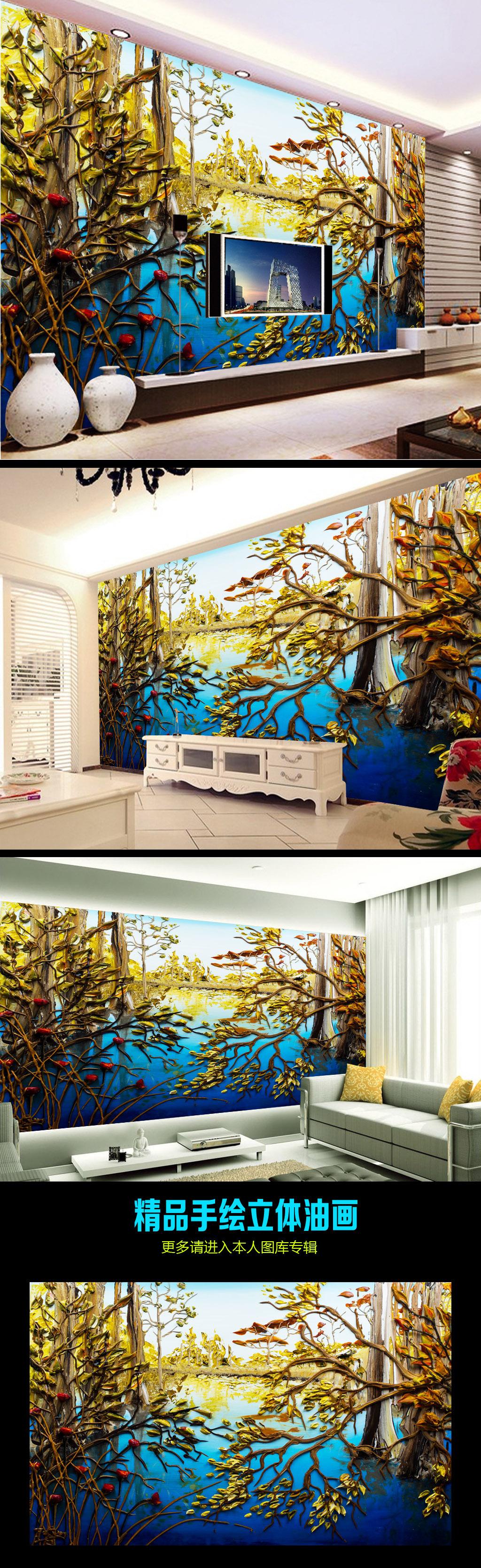 时尚浪漫创意手绘立体抽象油画壁画装饰画