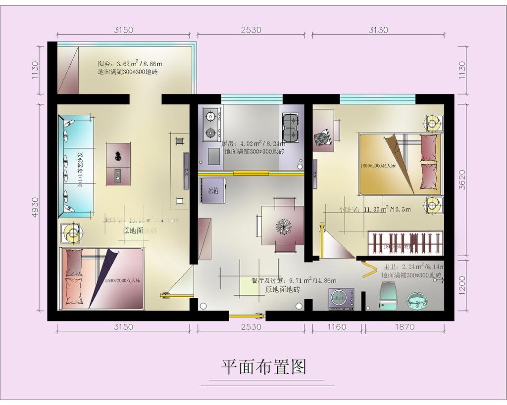 室内设计纯色调户型彩平图2