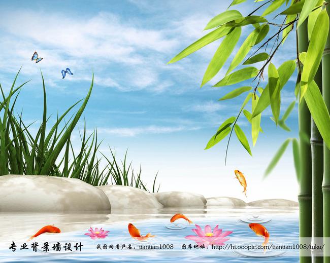 石头竹子鲤鱼风景画电视背景墙