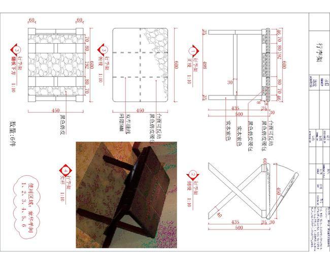 沙发cad设计图纸