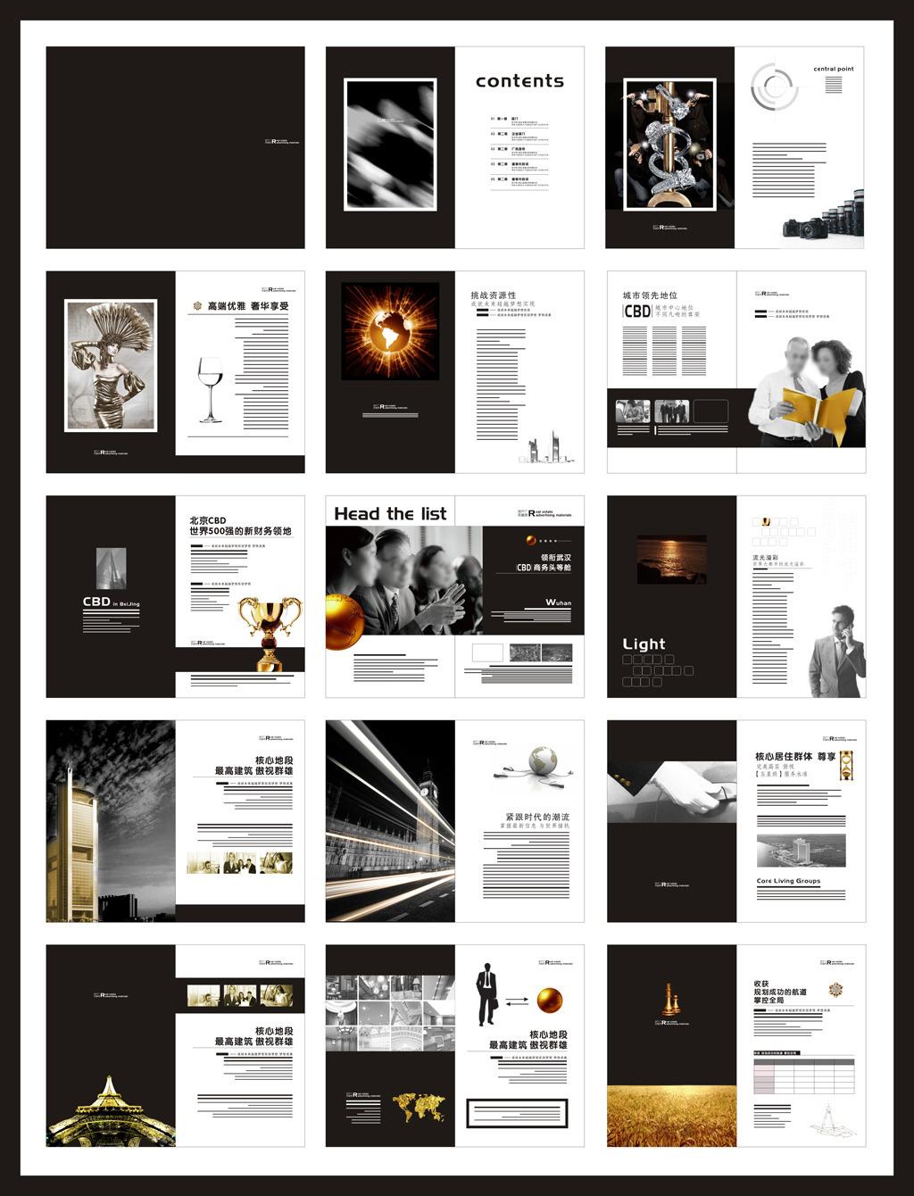 大气商务科技公司黑白画册创意宣传册模板下载图片