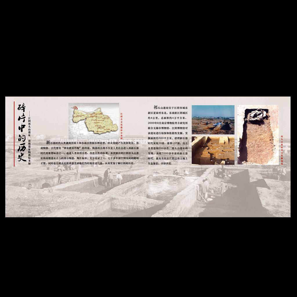 博物馆陶器展览海报素材下载