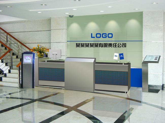 公司形象墙图片下载 形象墙公司形象墙公司前台形象公司形象墙企业
