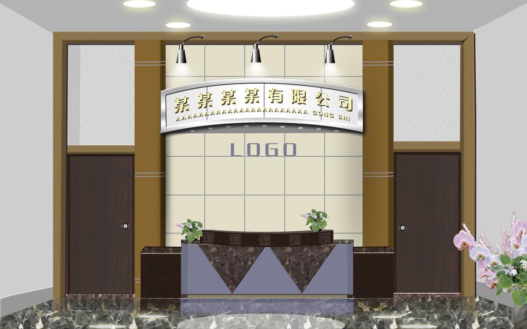 前台大厅logo墙形象墙设计图片下载 公司形象墙前台大厅设计图片下载图片