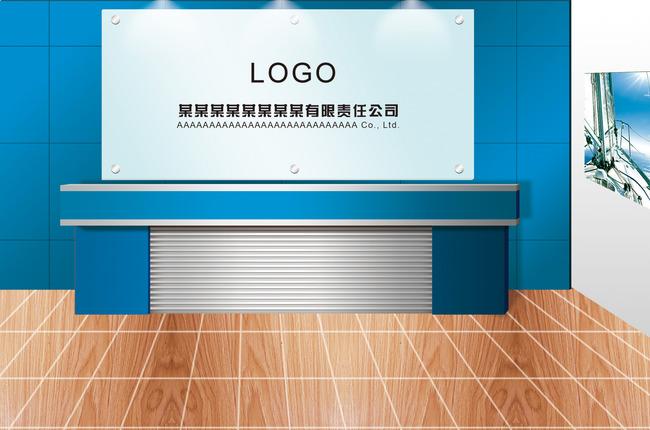 收银台前台大厅logo墙形象墙