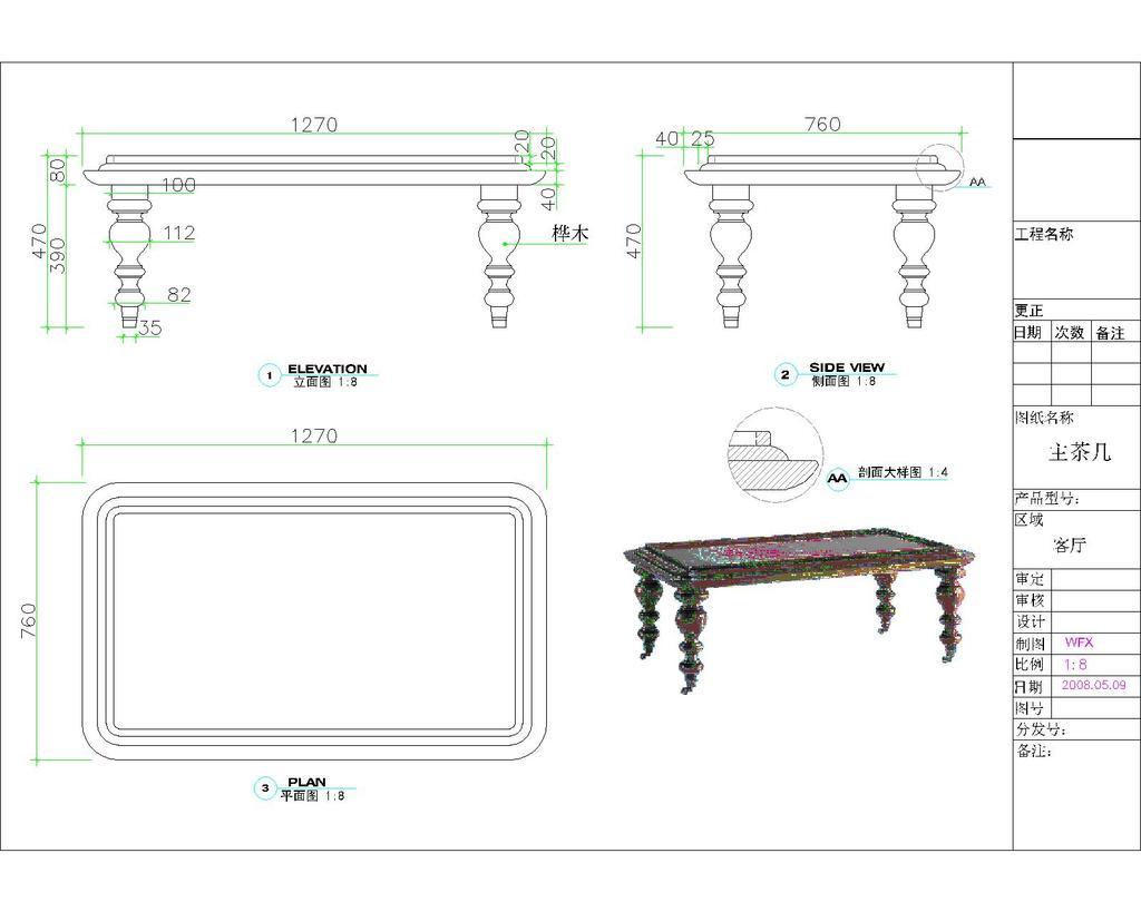 欧式茶几cad图纸模板下载(图片编号:12530687)