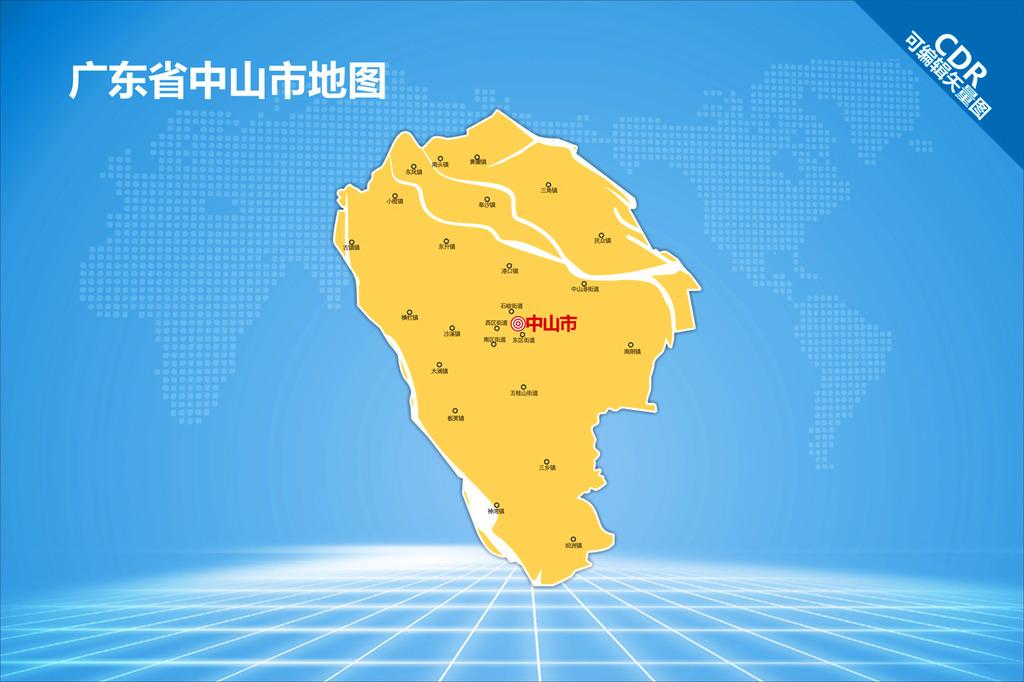 中山地图模板下载 中山市图片下载 广东省地图 中山市 乡镇