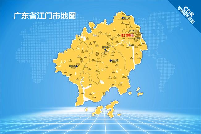江门市地图