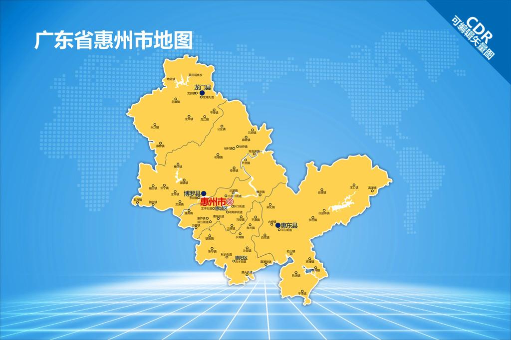 惠州市地图模板下载 惠州市地图图片下载 惠州地图模板下载 惠州市