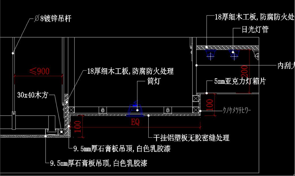大厅干挂铝塑板吊顶剖面图