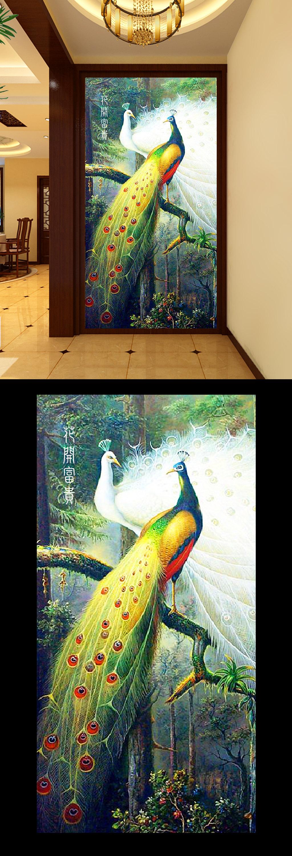 孔雀手绘中国风