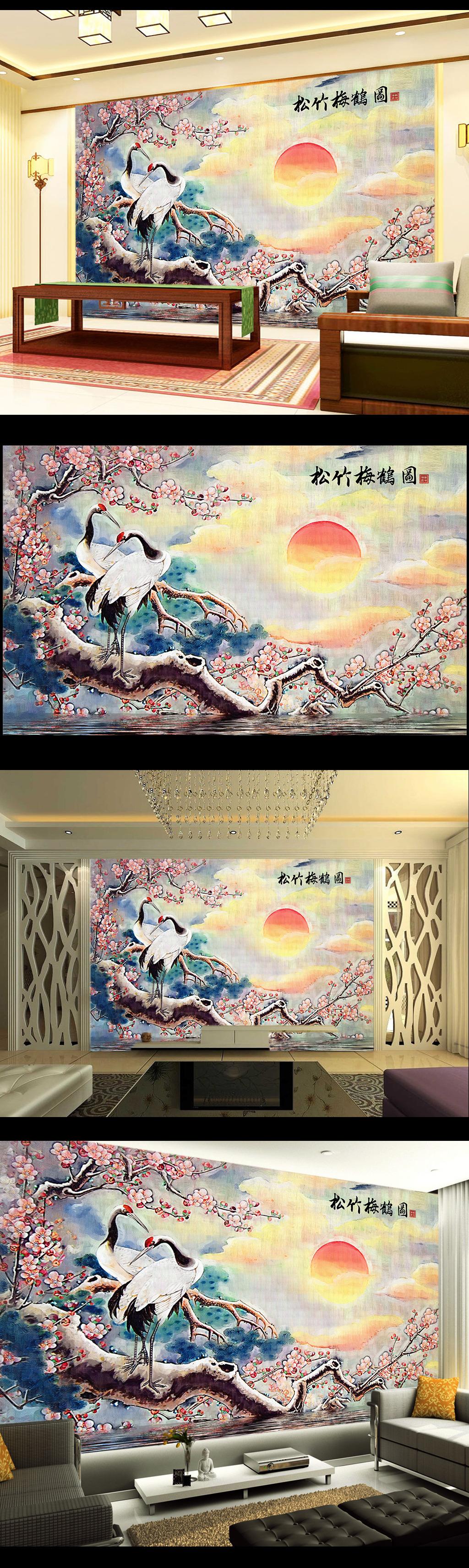 手绘风景画松竹梅鹤图电视背景墙装饰画