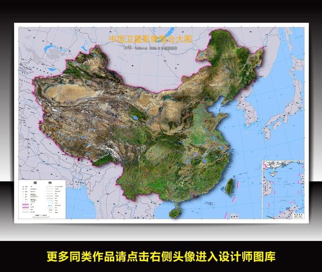 绿色卫星地图