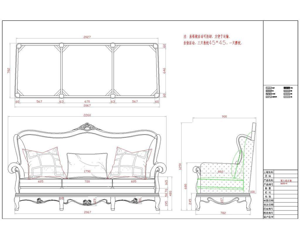 欧式经典沙发cad图纸