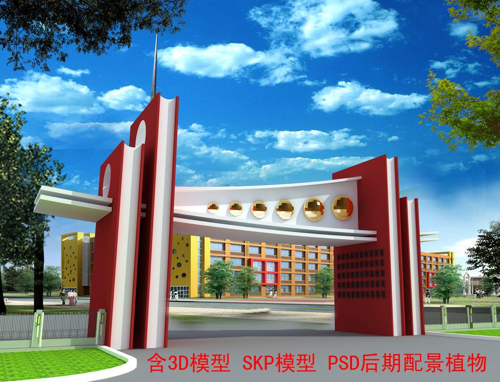 学校大门3d模型