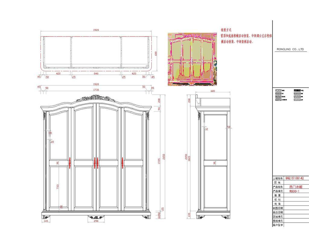 欧式衣柜cad图纸模板下载(图片编号:12534531)