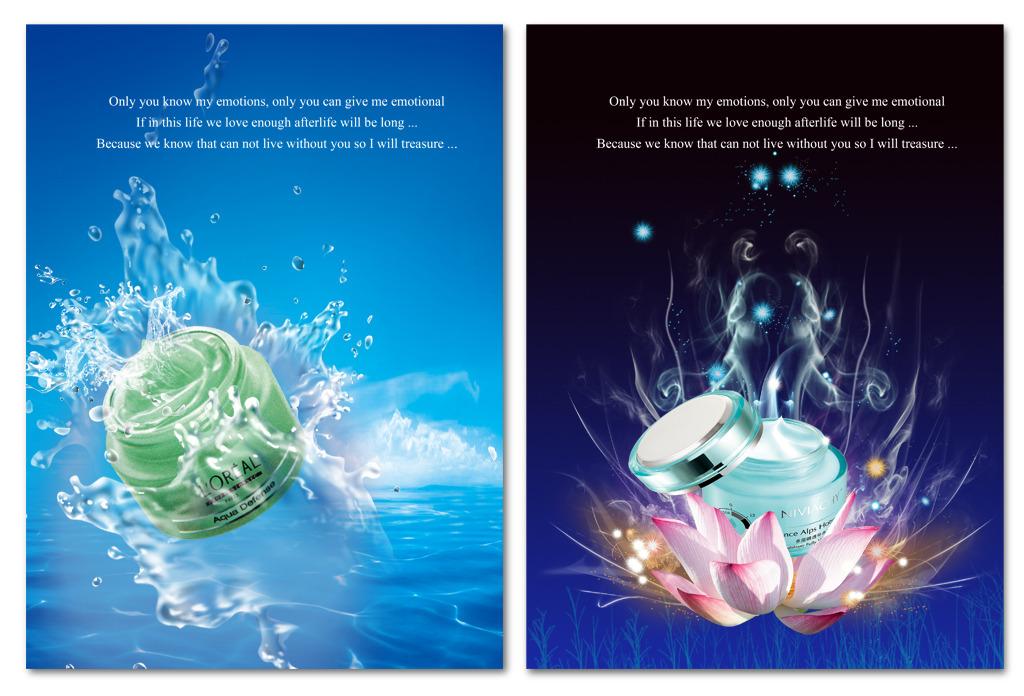 品护肤品促销广告海报设计背景图片下载 美容化妆广告  化妆品宣传单图片