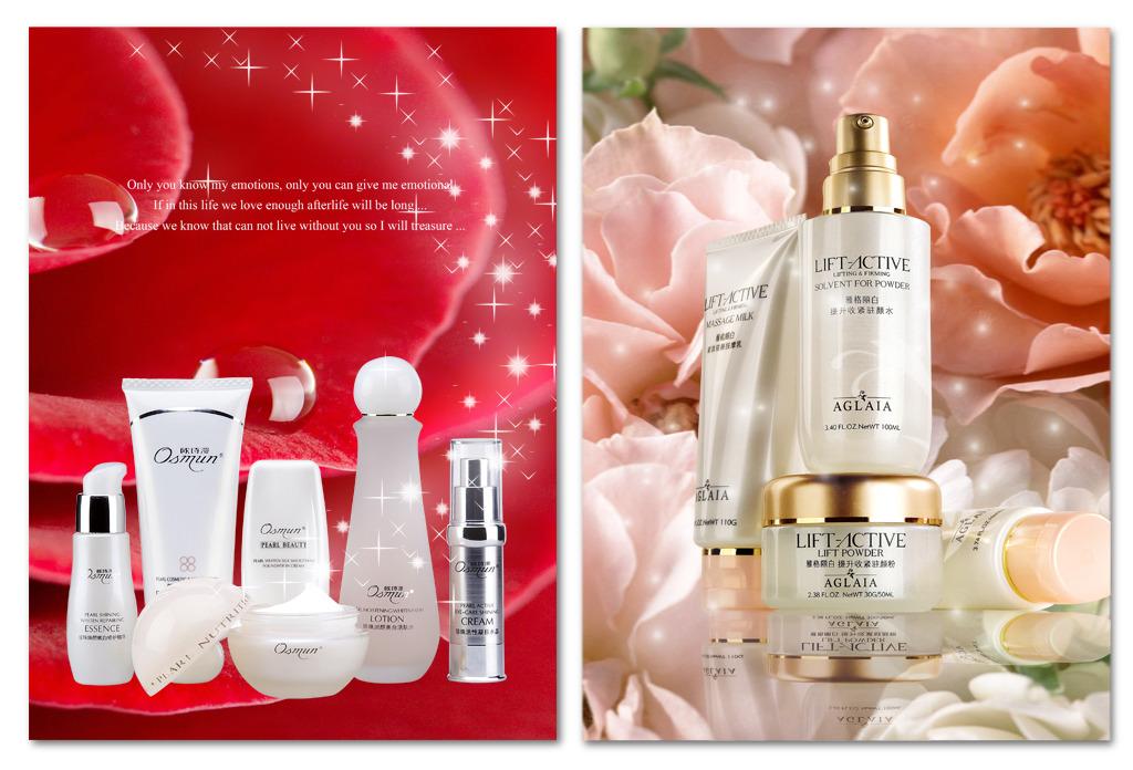 美容化妆品护肤品促销活动海报背景设计模板