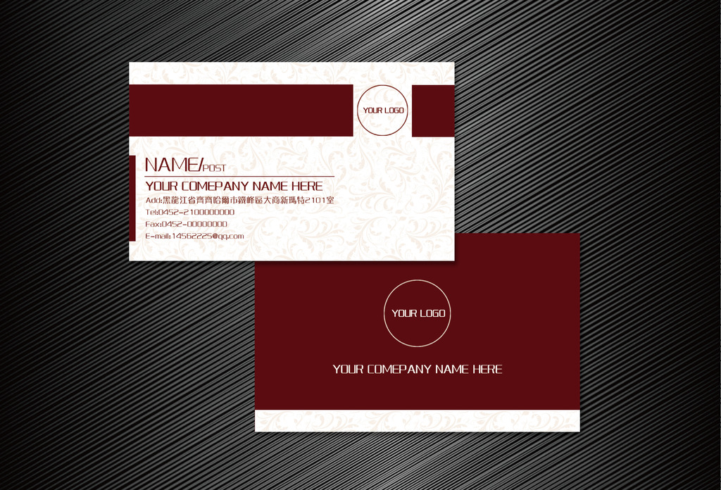 商务酒店广告行业名片模版模板下载(图片编号:)