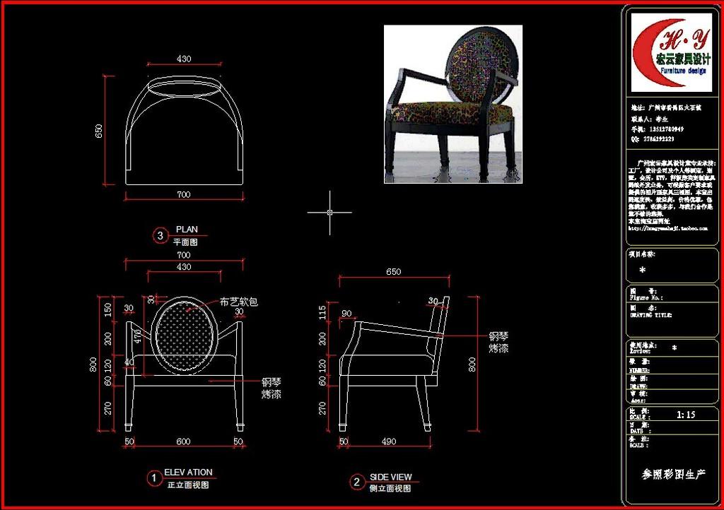 家具cad图 定制家具图纸