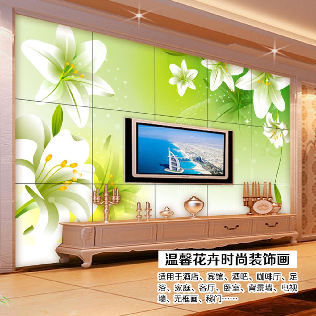 3d电视背景墙图片下载