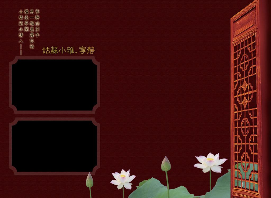 ppt 背景 背景图片 边框 模板 设计 相框 1024_751