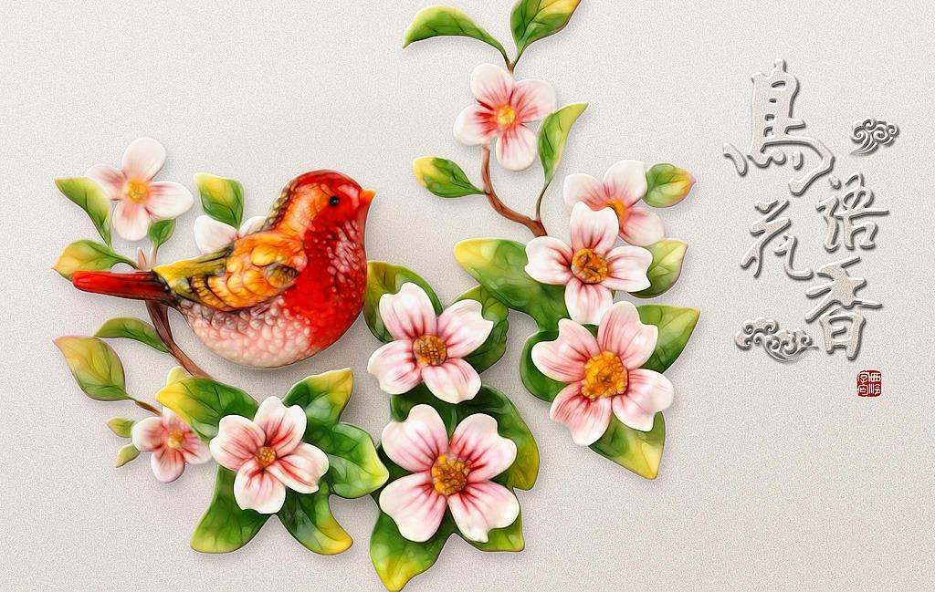 立体 3d 装饰画      手绘 艺术玻璃 酒店 花开富贵 花 雕刻 鸟语花香