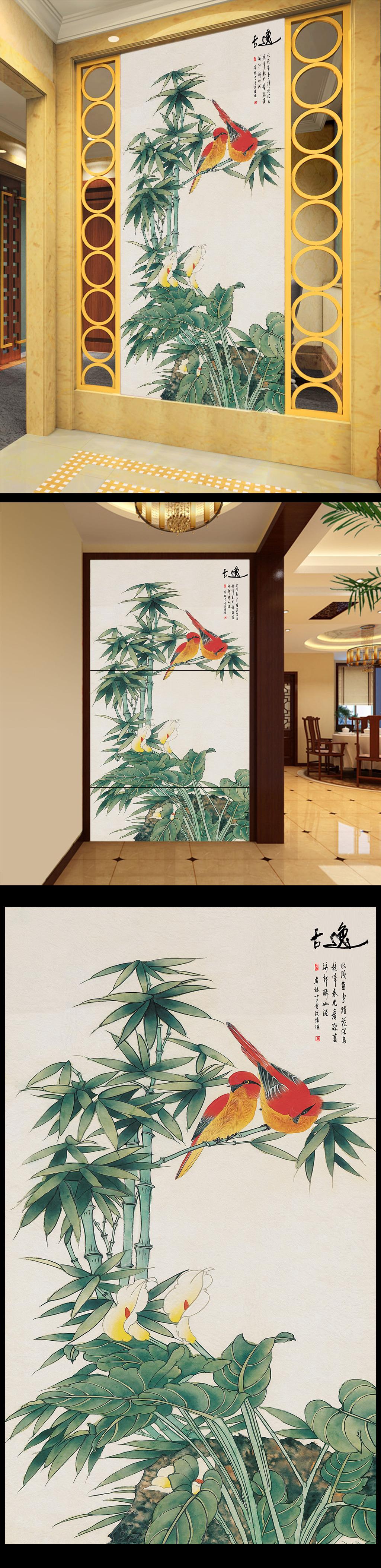 中式古典手绘花鸟玄关过道背景墙