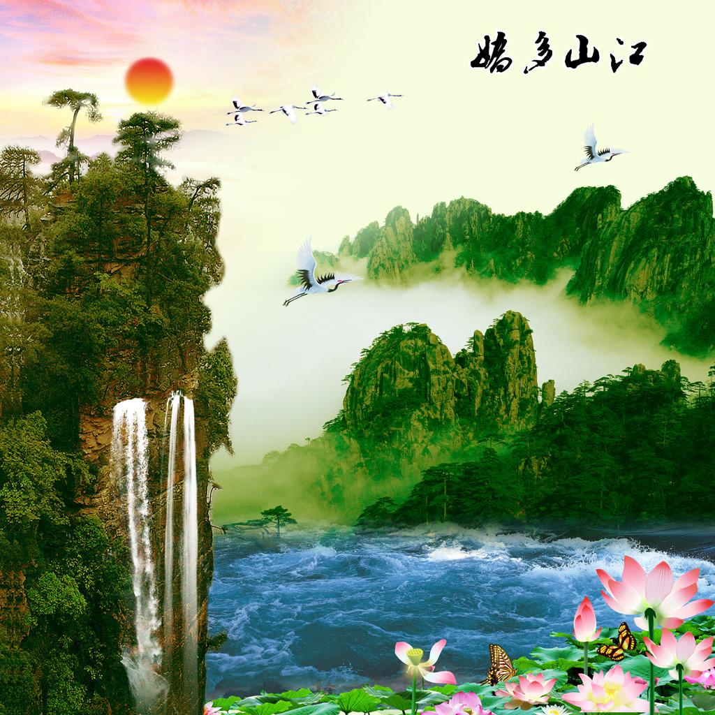 仙鹤松树山水画风景